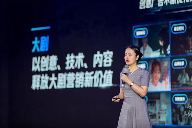 Tencent4