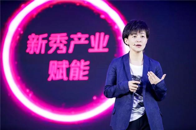 Tencent6