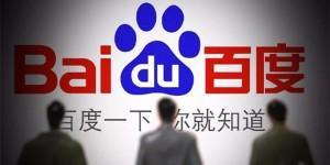Baidu-cover-0725
