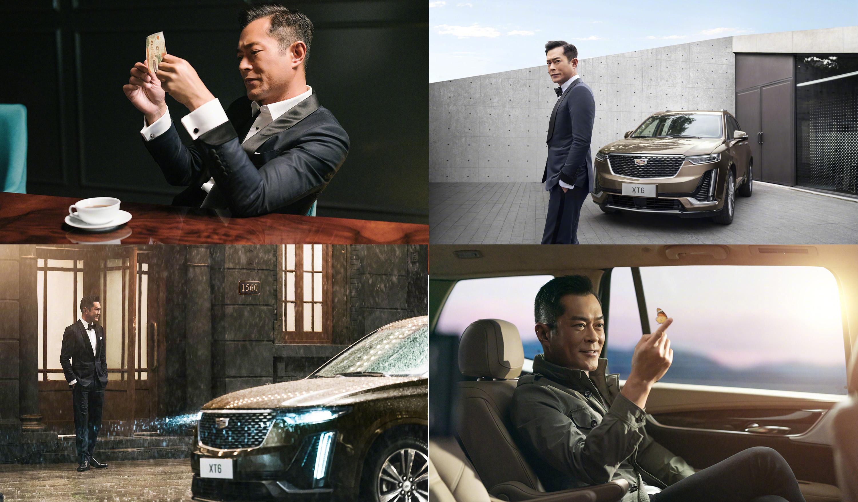 Cadillac XT6-Louis Koo