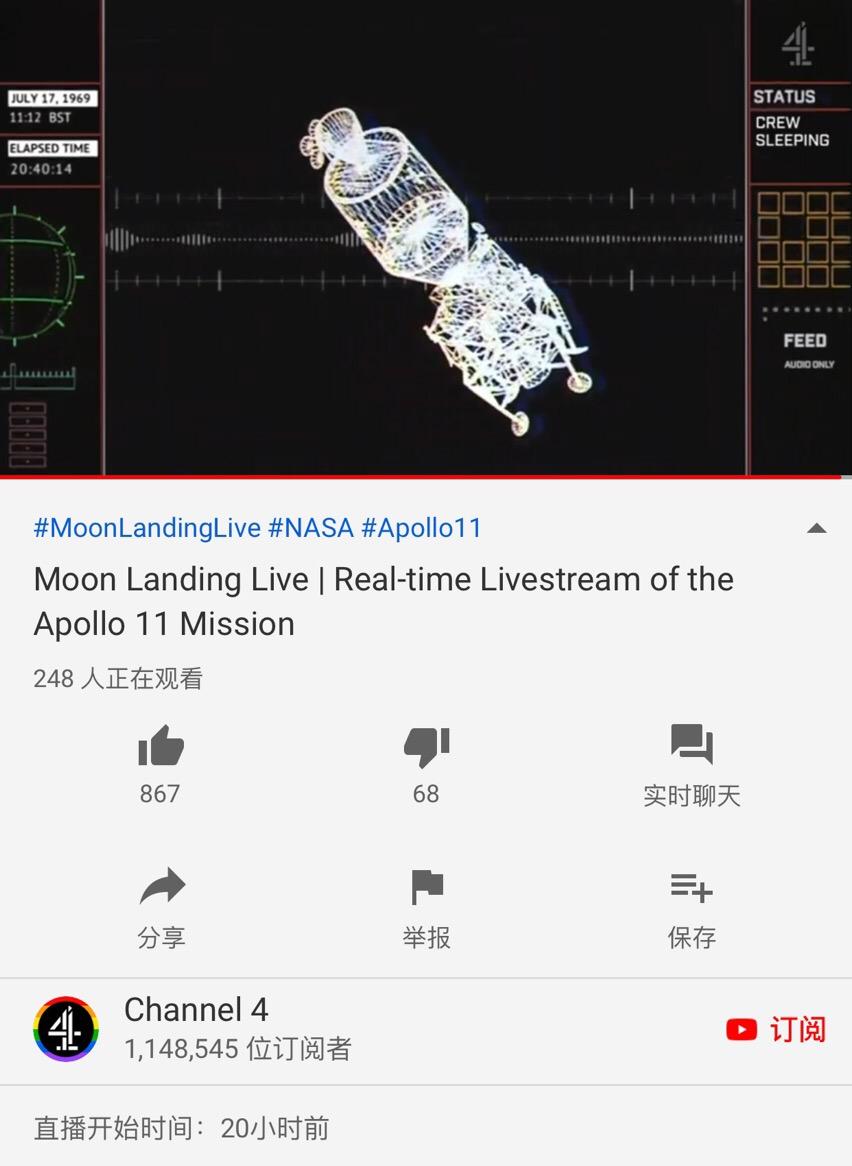 Channel 4-moon land