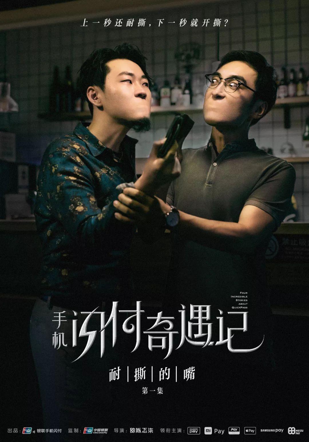 China UnionPay-20190708-1