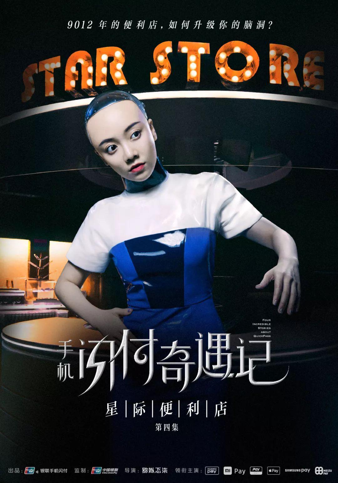 China UnionPay-20190708-4