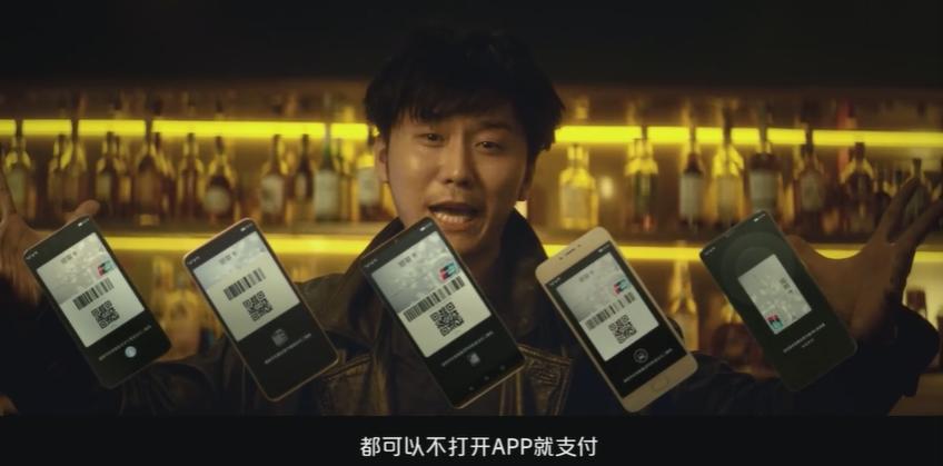 China UnionPay-20190708-5