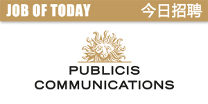 PublicisCommunications-2019-today