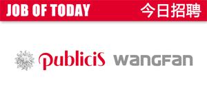 PublicisWangfan-today--Logo2019