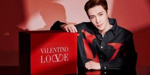 Valentino-cover-0718