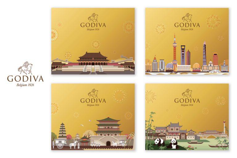 徐磊-GODIVA中国系列插画