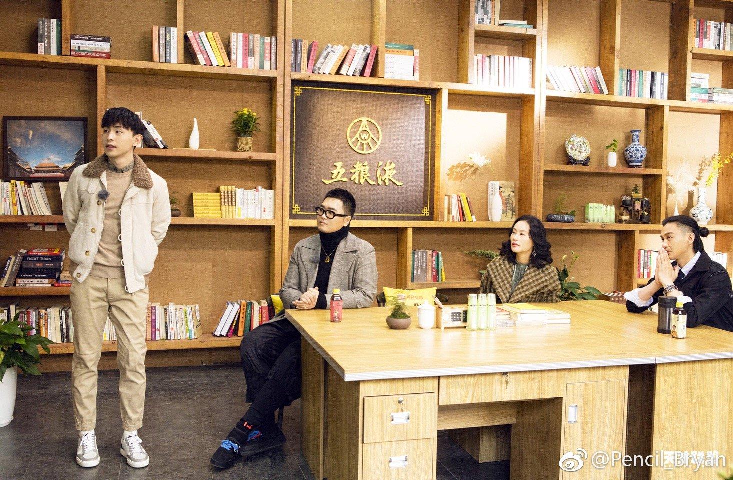 徐磊-上新了故宫-4