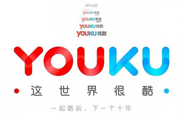 Youku2016
