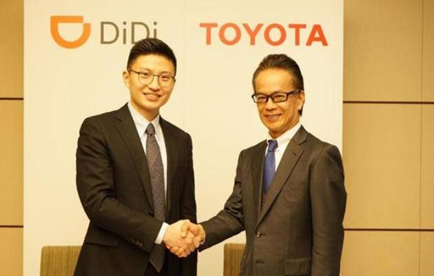 didi-Toyota-cover-0726