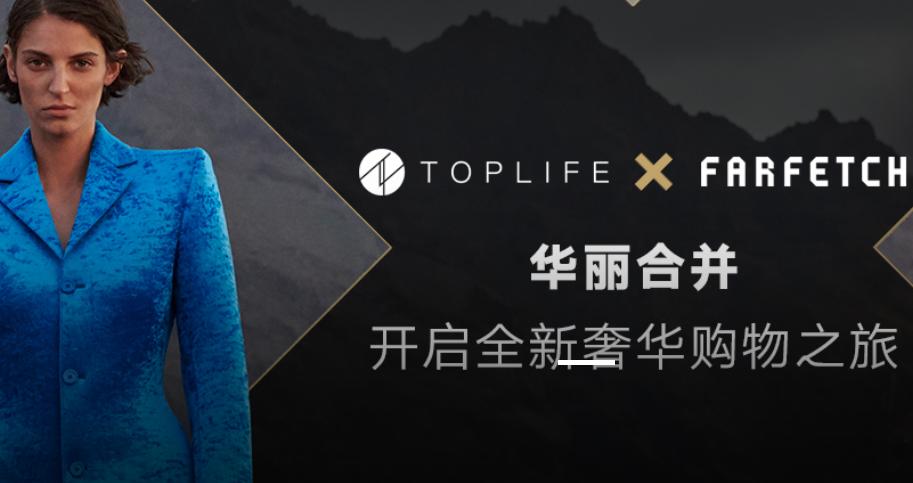 jd-TOPLIFE-farfetch