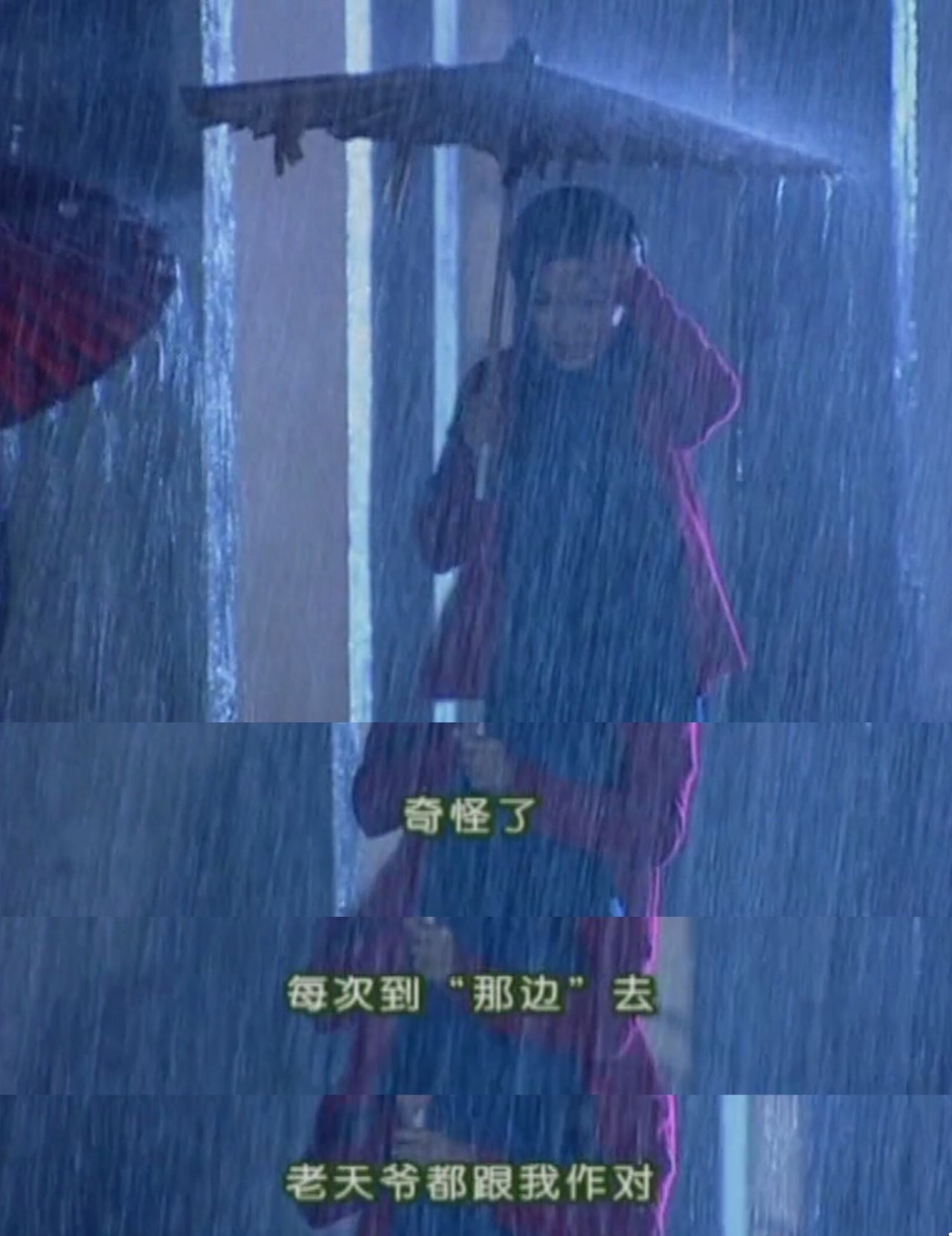 juhuasuan-China meteorological administration-1
