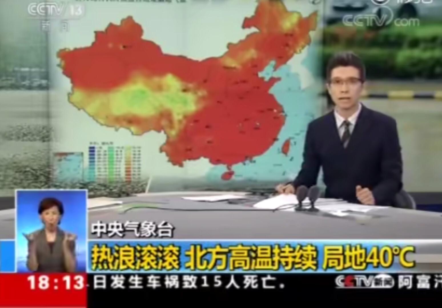 juhuasuan-China meteorological administration-2