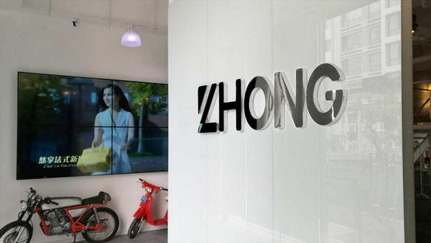 zhong-2019-01