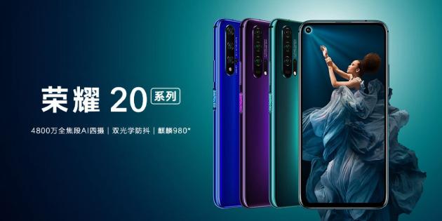 Huawei-Honor20-1