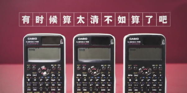Jingdong Computer Digital-3