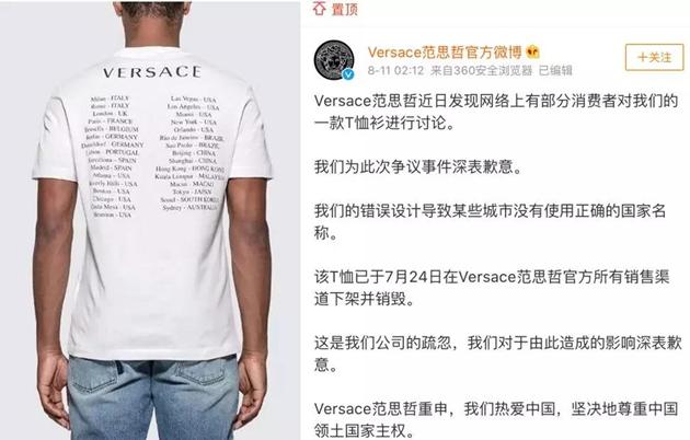 Versace1-0812