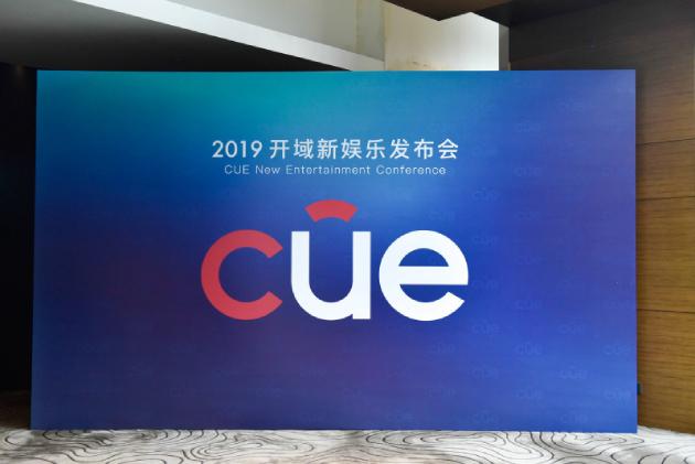 cue-2