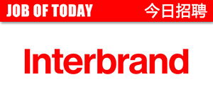 interbrand-HR-Logo2019