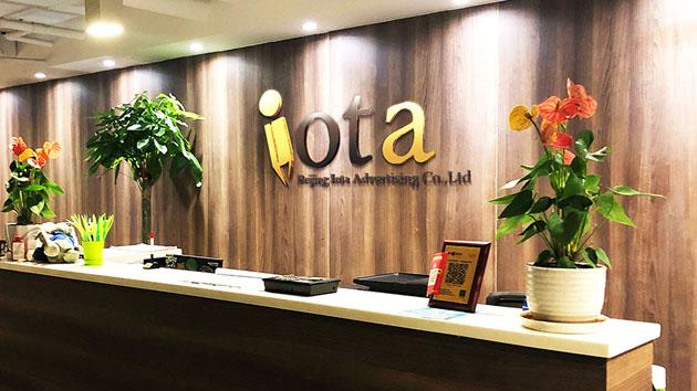 iota-2019-01