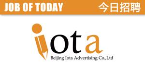 iota-HR-Logo2019