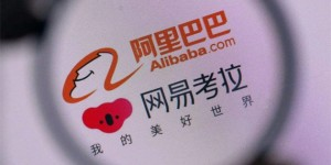 Alibaba-wangyi-cover