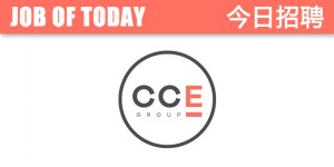 CCE-logo-cover-2019