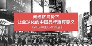 CMO报告-cover