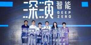 DeepZero-cover