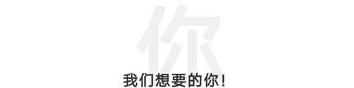 GroupM-CampusRecruitment-04