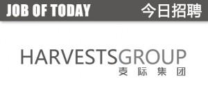 HarvestsGroup-HR-Logo2019
