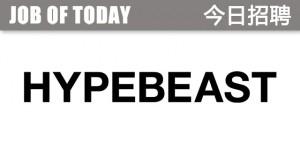 Hypebeast-HR-Logo2019