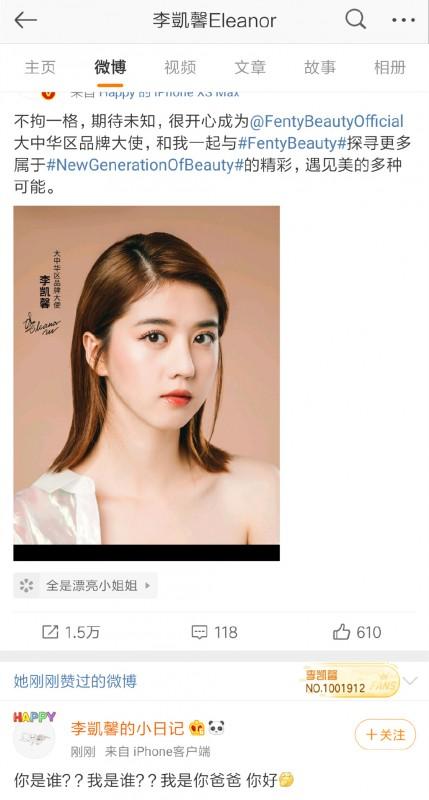 李凯馨_副本