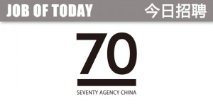 SeventyAgency-HR-Logo-2019