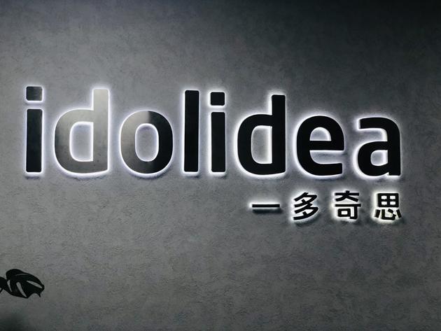 idolidea-20190925-0