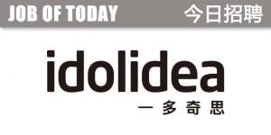 idolidea-HR-Logo2019
