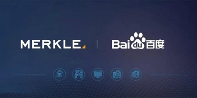 merkle-Baidu-cover-0917_副本