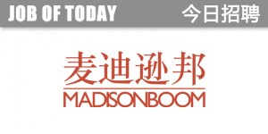 MadisonBoom-HR-Logo-2019