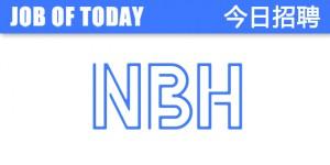NBH-logo-cover-2019