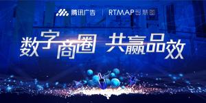 RTMAP