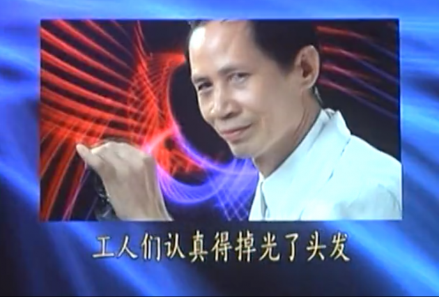 Tencent-4