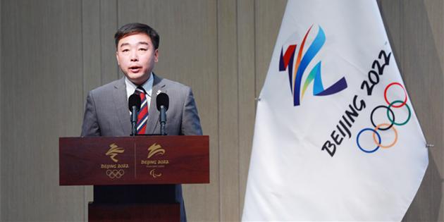 北京冬奥组委新闻宣传部部长、开闭幕式工作部常务副部长常宇