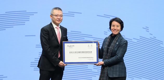 北京冬奥组委专职副主席、秘书长韩子荣&华扬联众创始人、董事长苏同