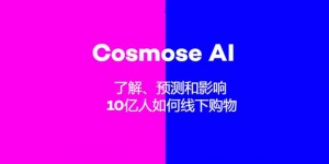 Cosmose-cover