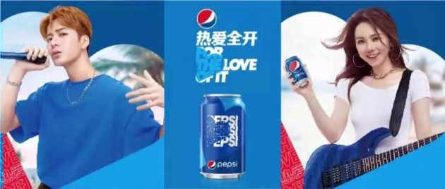 Pepsico-3
