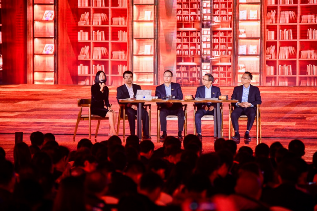 alibaba-onebusiness-conference-newclient
