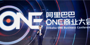 onebusinessconference