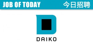 Daiko-HR-2020-Logo