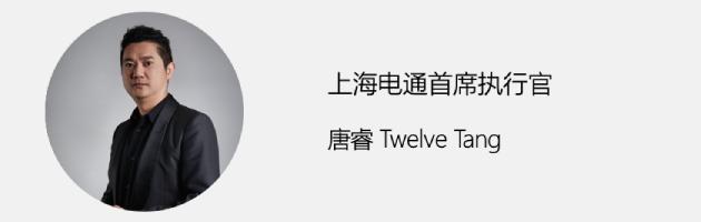 Twelve Tang